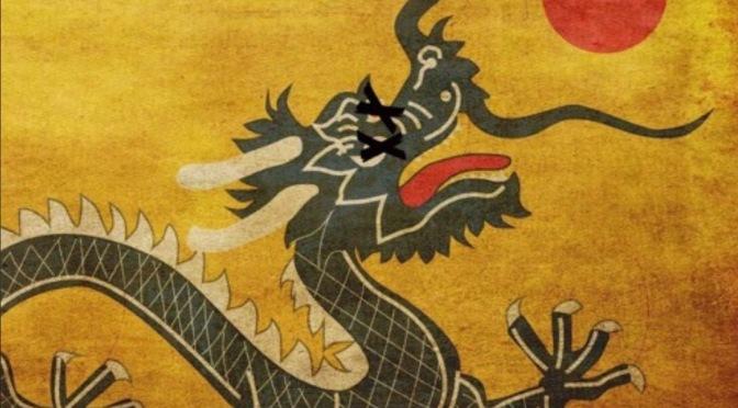New Mixtape | Those That Slay Dragons – @THAGODFAHIM #W2TM