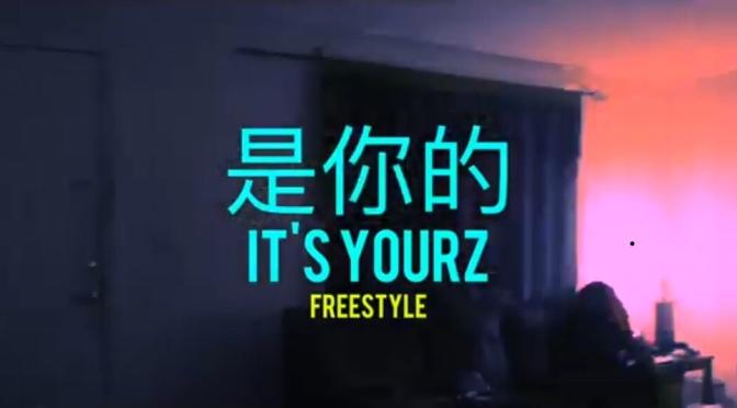 Video   It's Yours Freestyle  – @imAxelLeon #W2TM