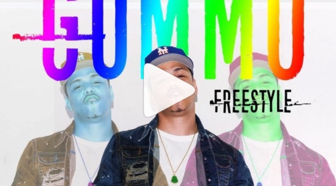 Music | Gunmo Freestyle – @ImAxelLeon #W2TM