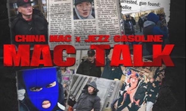 Video | Mac Talk ( Video Teaser ) Directed By @MoKnowledge5  – China Mac x Jezz Gasoline #W2TM