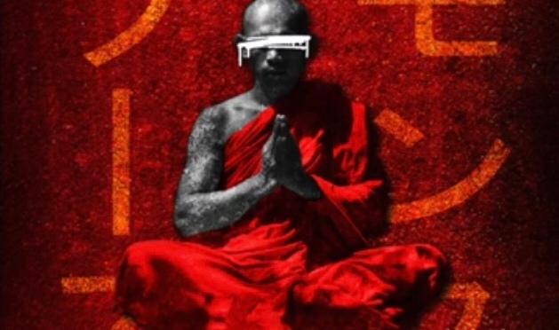 Stream Album | Sauce Monk Vol. 2 – @sauce_heist x @CamoflaugeMonk #W2TM