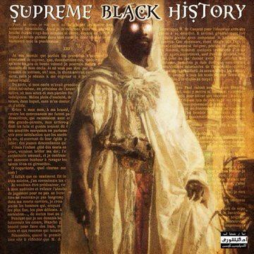 Listen & Purchase | Supreme Black History –  @NiCESUPREME88 x @TheHistorianST  Features Include @kuji_young @LeftLaneDidon & @THERUSHRUSHRUSH #W2TM