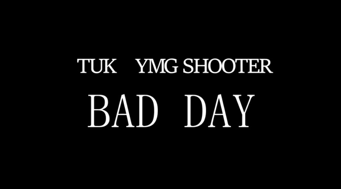 Video | Bad Boy – ‪@2gunshooter ‬x T.U.K #W2TM