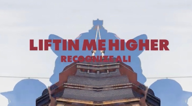 Video | Liftin Me Higher – ‪@Recognizeali ‬#W2TM