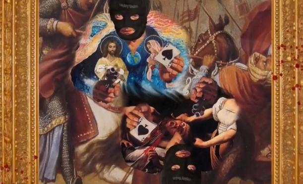 Stream Album | Alter Ego Fleeigo Delgado –  @inf_mobb_flee #W2TM