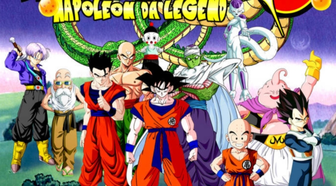 Listen & Purchase | Dragon Ball G – @TeamNDL Features Includes: @DJTMB @rustejuxx357 @kingmagnetic #W2TM