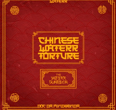 Listen & Purchase | Chinese WateRR Torture: The WateRR Dungeon – @TheRealWateRR Produced By @DocDaMindbenda &  @producedbyj