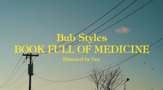 Video | Book Full Of Medicine – @BubStyles  #W2TM