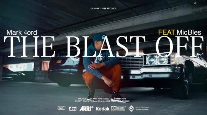 Video | The Blast Off – @4ord20 x Mic Bless #W2TM